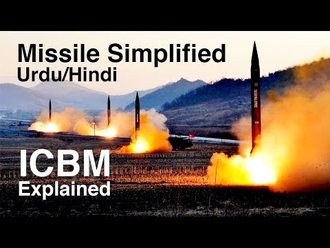 Missiles explained Simply in Urdu / Hindi | ICBM Explained | My Channel Video | Goher Ali Rizvi