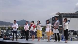 Asaminami Bosai FES 2018 安佐南防災フェスティバル2018