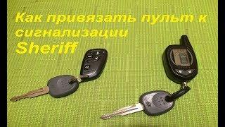 видео Piti ru sheriff