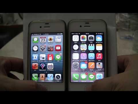 iPhone 4S iOS 6.1.3 vs iOS 8.3 Comparision