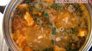 НЕВЕРОЯТНО ВКУСНЫЙ РЫБНЫЙ СУП #рецепты #кулинария #суп #рыбныйсуп