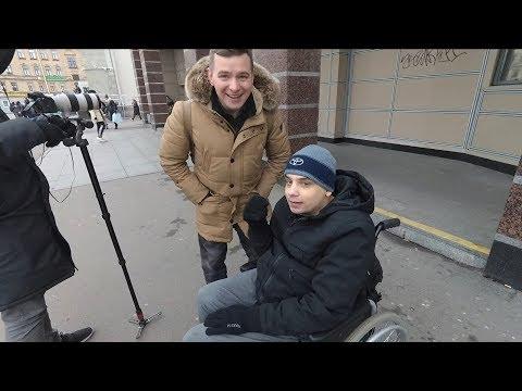 Жёсткая Правда /Разоблачение/Как-же я стал Инвалидом на самом деле