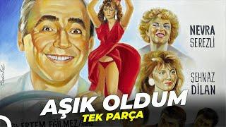Aşık Oldum  Şener Şen Eski Türk Komedi Filmi Full İzle (Restorasyonlu)