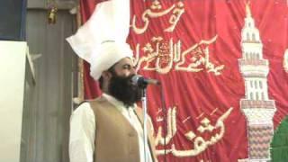DR GHULAM MURTAZA NAQIBI-SAIF UL MALOOK-SOOFIANA KALAM-TAYBA ISLAMIC CENTER