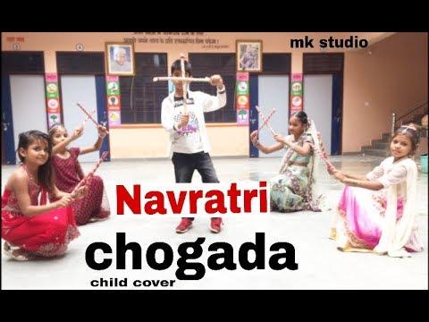 Chogada  Song| Child Cover Dance | Loveyatri  | Darshan Raval || Mk Studio | Mukesh Nayak