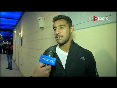 لقاء مع أحمد ياسر ريان لاعب الجونة عقب الفوز على بيراميدز ضمن مباريات الجولة الـ 23 للدورى المصرى
