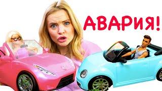 Барби МАРГО влюбилась в соседа! Подруги устроили свидание на автомойке. Куклы и розовые машинки