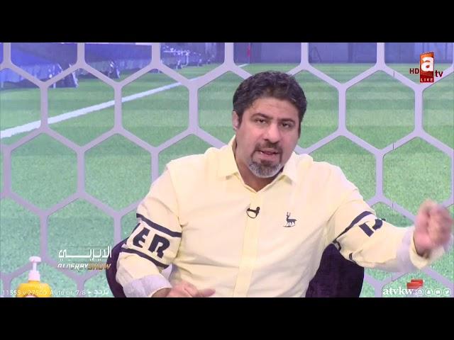 مناشدة الزميل عبدالعزيز عطية لسمو رئيس مجلس الوزراء الشيخ صباح الخالد للتدخل بإنصاف الأندية