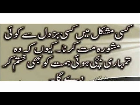 Real Life Poems Quotes Gorgeous Urdu Poetry About Life