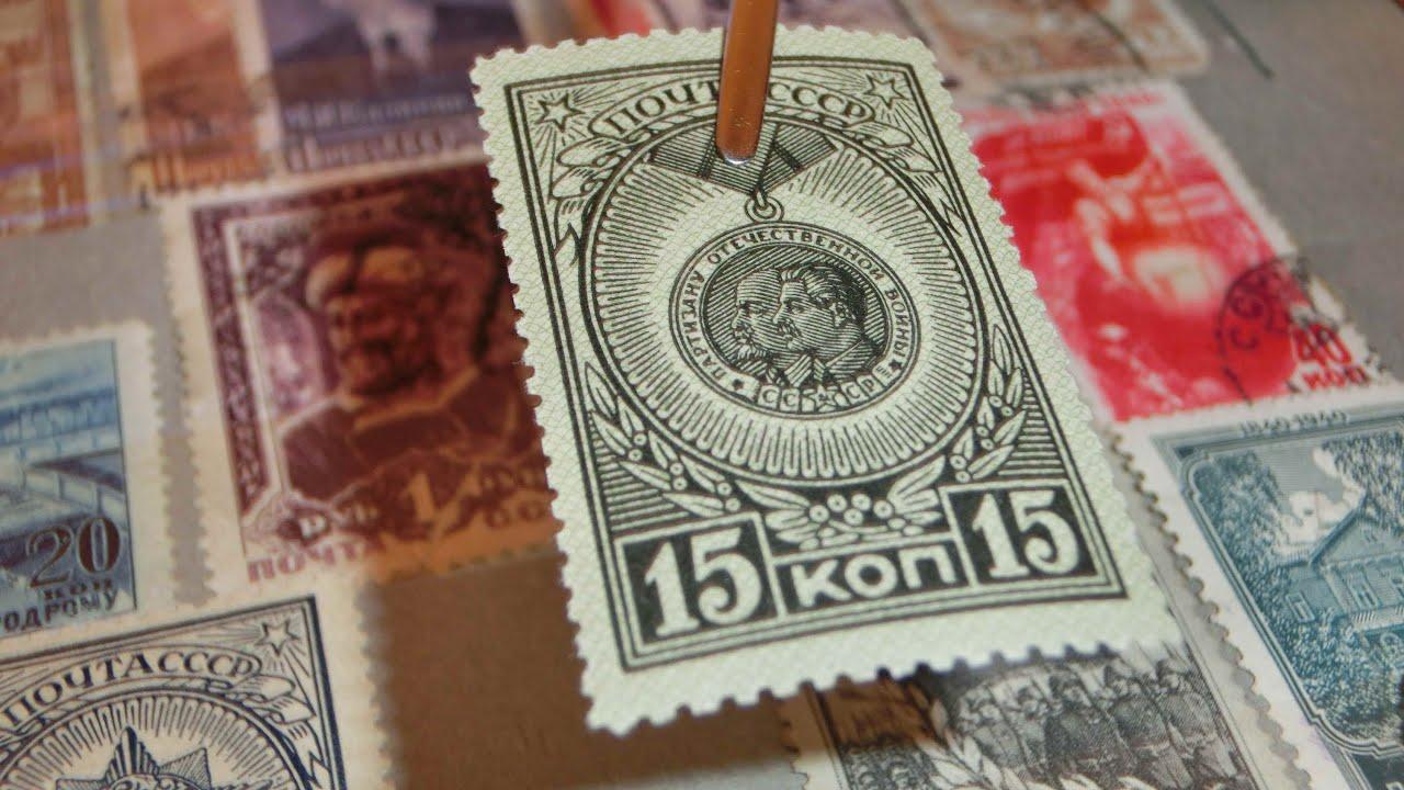 Продать старые марки цены изображения на российских банкнотах