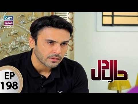 Haal-e-Dil - Ep 198 - ARY Zindagi Drama
