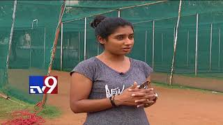 Mithali Raj about her favorite men cricket players || TV9 Interview