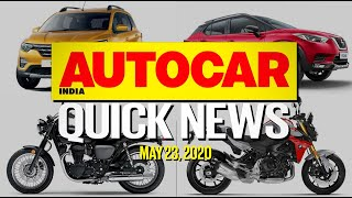 Nissan Kicks Turbo, Renault Triber AMT, BMW F900 twins and more   Quick News   Autocar India