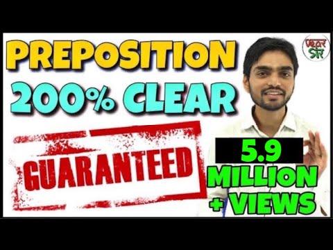 Best Preposition Trick Ever | You Won't Believe | By Dear Sir (Part-1)