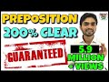 Best Preposition Trick Ever | You Won't Believe | By Dear Sir (Part-1)
