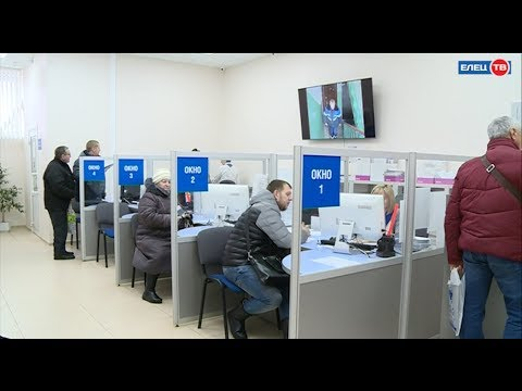 Внимание, мошенники! Газовая служба Ельца предупреждает о случаях обмана жителей