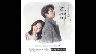Stay with me ver.2 Goblin ost. - Chanyeol & Punch