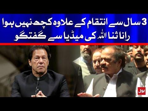 Rana SanaUllah Bashes at PM Imran Khan - Media Talk