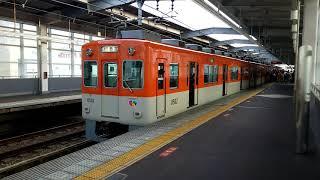 [震災の生き証人]阪神8000系8523F西宮行き急行 今津駅発車