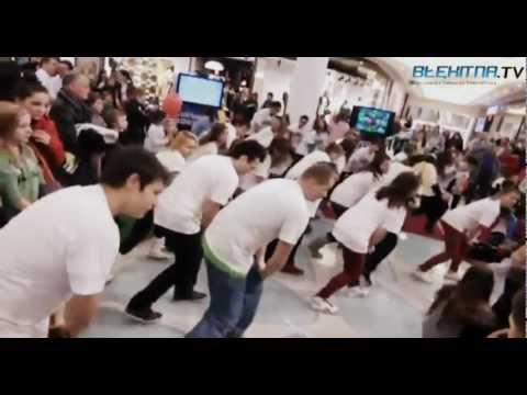 Gangnam Style - flash mob w Galerii Rzeszów