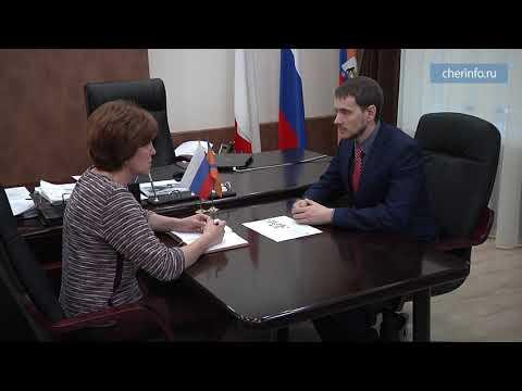 Представление первого заместителя мэра Череповца