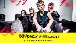 ONE OK ROCK - 最新英文專輯《AMBITIONS壯志雄心》數位全面上架