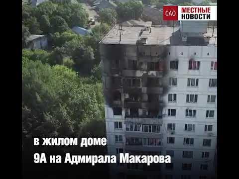 Страшное зрелище с коптера: двое погибли при пожаре в многоэтажке на севере Москвы