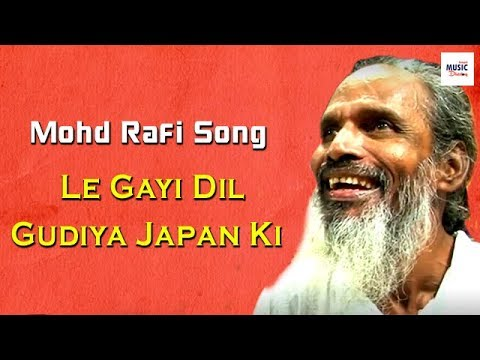 Le gayi dil gudiya japan ki hq karaoke – buy and download free.