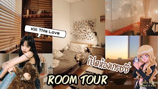 Grace zy || Room tour 2020 ของเกรซซี่