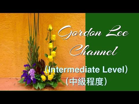 フラワーアレンジメント,Flower Arrangement Lesson 2 Intermediate Level 插花中級程度第二課 M02