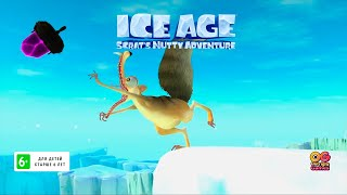 Ледниковый период: сумасшедшее приключение Скрэта!