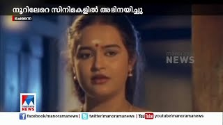 നടി ചിത്ര ചെന്നൈയില് അന്തരിച്ചു സംസ്കാരം വൈകിട്ട്  | Actress Chithra