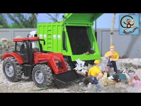 Мультик про машинки. Мусоровоз, трактор, бульдозер, самосвал. МанкиМульт