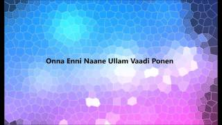 Ooru sanam- Mella thiranthathu kathavu | Tamil karaoke songs with lyrics