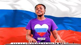 National Anthem of Russia Госуда рственный гимн Росси йской Федера ции Played By Elsie Honny