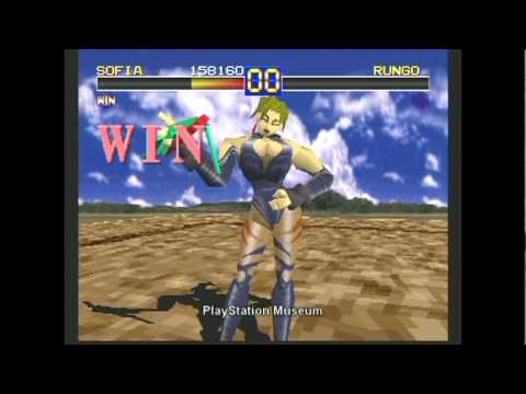 Battle Arena Toshinden Ps1 Youtube