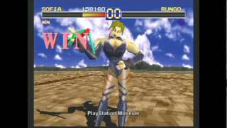 Battle Arena Toshinden [PS1]