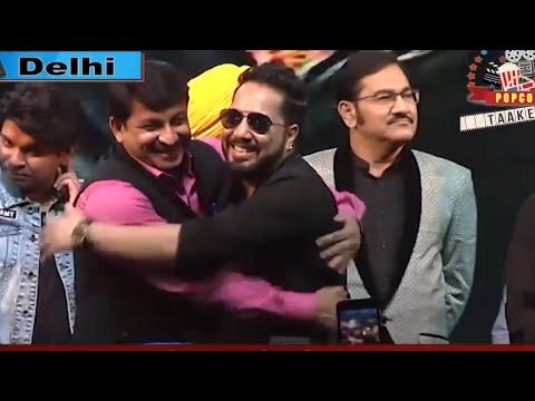 Jio Ho Bihar Ke Lala Manoj Tiwari Mika Singh Sapna Choudhary ek saath mein perform karte huye
