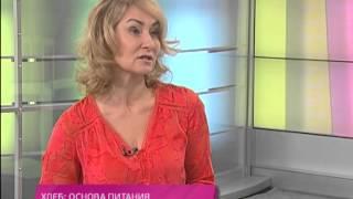 Хлеб: основа питания или виновник лишнего веса? Школа здоровья 05/07/2014 GuberniaTV