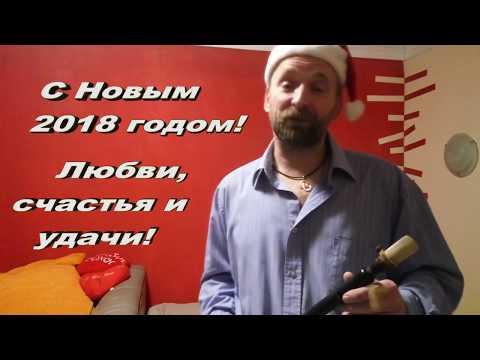 C Новым 2018 годом! Армянский дудук - Jingle Bells - в лесу родилась ёлочка.