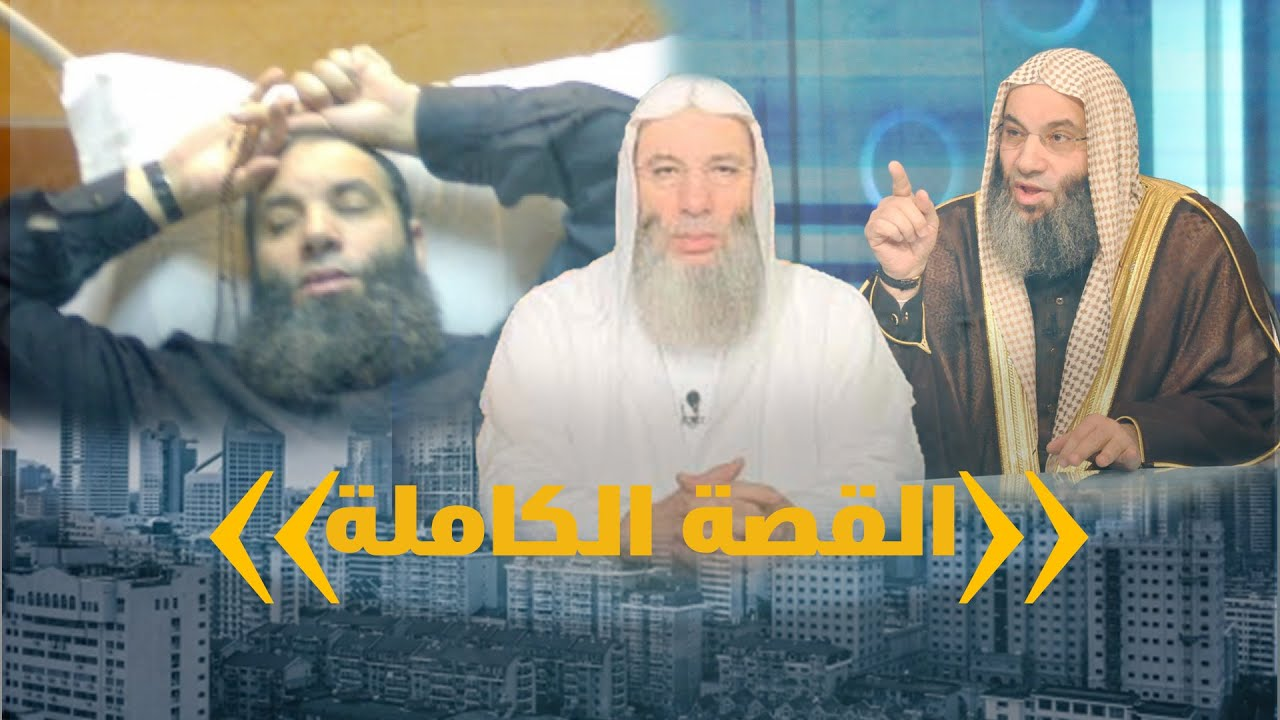 حقيقة وفاة الشيخ محمد حسان بسبب إصابته بفيروس كورونا ومفاجأة بشأن فيديو وفاته Youtube
