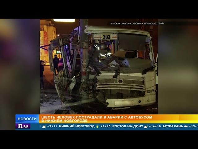 Серьезное ДТП произошло в Нижнем Новгороде
