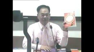 วิธีพิจารณาความอาญา1 (1/10) เทอม1/2558 #Sec2 รามฯ