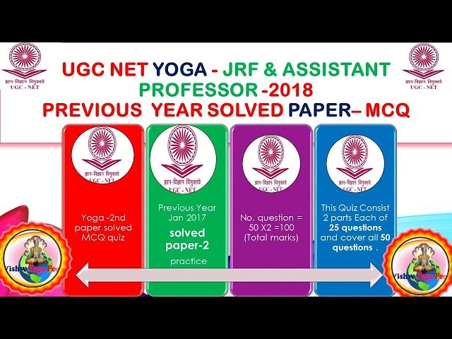 UGC NET Yoga Previous year paper solved  by vishwjit verma (JRF in 2017)