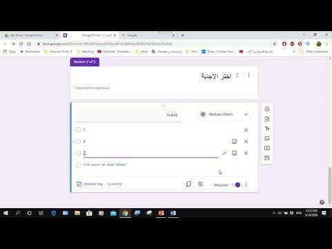 كيفية اختراق جوجل فورم