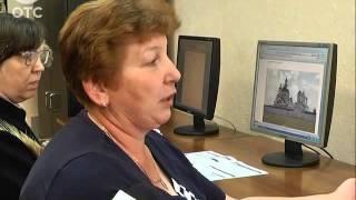 В Новосибирске открылись курсы компьютерной грамотности для пенсионеров