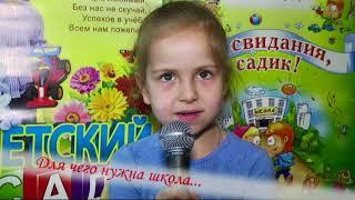 Выпускной фильм. Детский сад №228, г.Уфа-2018г.