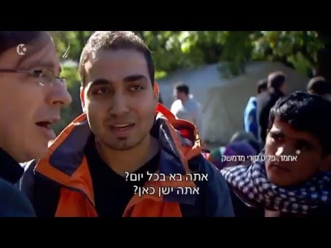 Krav Maga Docu from channel 10 TV [Israel]