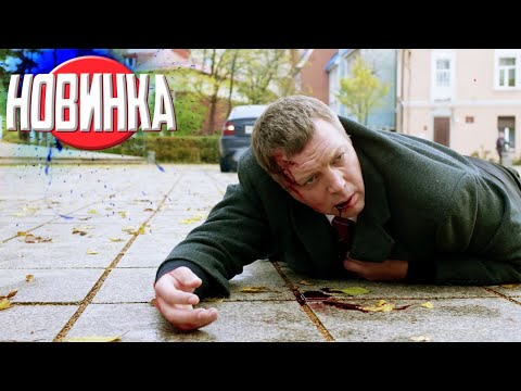 ФИЛЬМ ждали многие! СРОЧНО СМОТРЕТЬ ВСЕМ! ДУЕЛЬ  ПСИХОЛОГИЯ ПРИСТУПЛЕНИЯ Русские фильмы hd - Видео онлайн