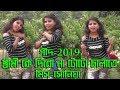 Sonia || AJ video || Sami Ke Dibo Na Toto Chalate- 2019 Er Superhit Geed,Singer || Miss Sonia Whatsapp Status Video Download Free